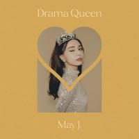 4ヶ月連続デジタルシングルリリース第三弾「DRAMA QUEEN」