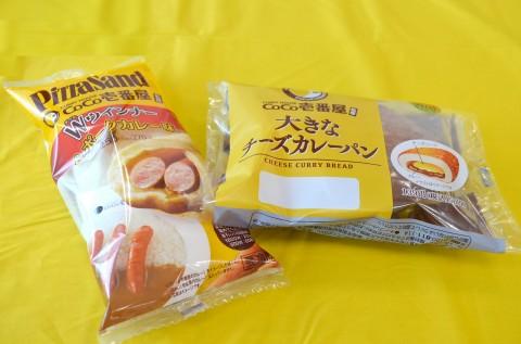『ファミマ 夏のカレー祭り』カレーハウスCoCo壱番屋とのコラボ商品(ファミリーマート)