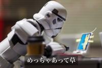 「とりあえず草生やしてる」(ねぎかつセブンさん/@Negikatsu7)