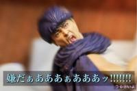 (ねぎかつセブンさん/@Negikatsu7)