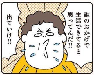 (C)KADOKAWA