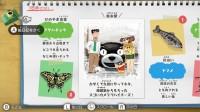 (C)臼井儀人/双葉社・シンエイ・テレビ朝日・ADK (C)Neos Corporation