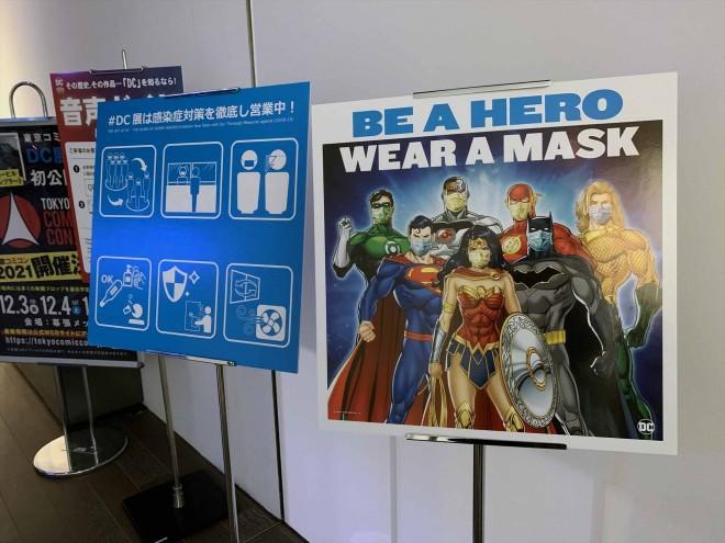 「WEAR A MASK」ヒーローたちがマスク姿でお出迎え