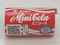 ミニシリーズコーラ CSR(絵本を楽しもう)