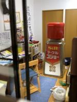 コショウ瓶で分かるこのミニチュア感!(画像提供:Mozuさん)