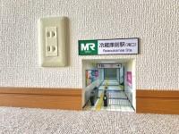 冷蔵庫前駅(画像提供:Mozuさん)