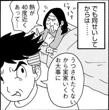 (C)ぶんか社