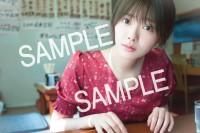 櫻坂46・田村保乃1stソロ写真集『一歩目』封入特典ポストカード