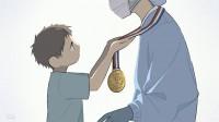 「金メダル」