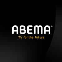 5周年を迎えたABEMA NEWS