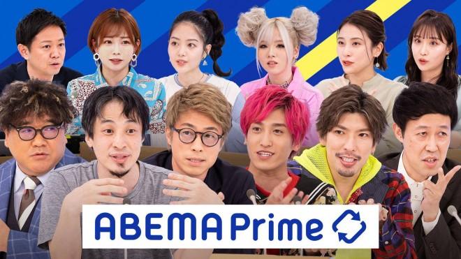 5周年を迎えたABEMA NEWS 画像提供:サイバーエージェント