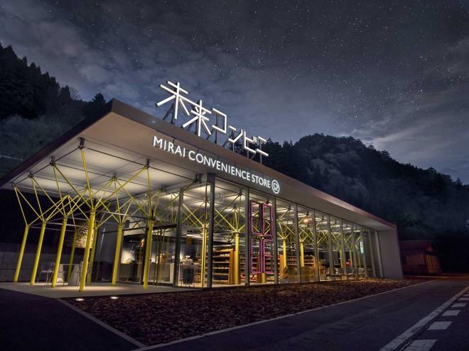 未来コンビニの外観 写真提供:未来コンビニ/KITO DESIGN HOLDINGS