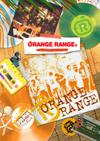 ORANGE RANGE 『チーズ☆バター☆ジューシーメー』
