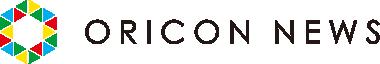 ORICON NEWS(オリコンニュース)