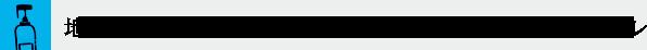 地肌視点の満足シャンプーランキング、各TOP3はコレ