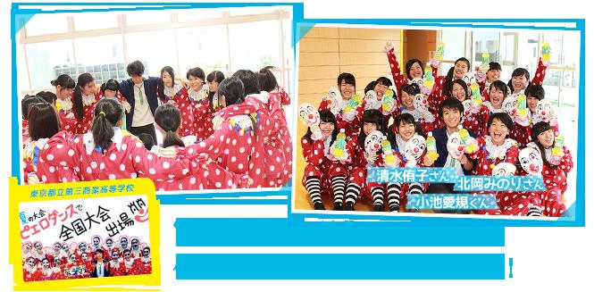 """""""青春=ダンス""""仲間と過ごした3年間は宝物!"""