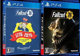 Fallout 76 パッケージ