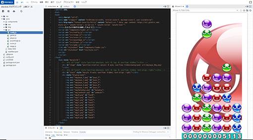 ぷよぷよプログラミング