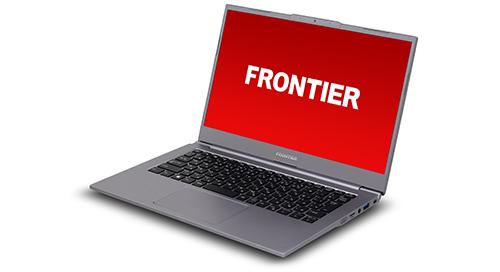 インバースネットFRONTIERのノートPC『NSシリーズ』