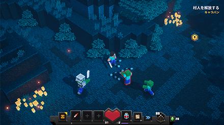 新作『Minecraft Dungeons』