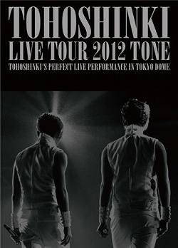 DVD『東方神起 LIVE TOUR 2012〜TONE〜』