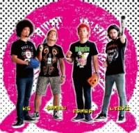 難波章浩『最新アルバム&『AIR JAM 2012』について語る!』