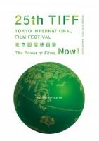 第25回 東京国際映画祭 特集