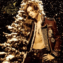 シングル「君へのX'mas Song」【CDのみ】