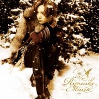 三浦涼介『苦悩と葛藤——歌への想い、クリスマスエピソードも語る』