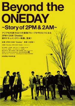 東宝映像事業部が配給したODS『Beyond the ONEDAY〜Story of 2PM&2AM〜』