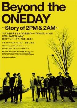 東宝映像事業部が配給したODS『Beyond the ONEDAY〜Story of 2PM&2AM〜』