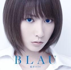 アルバム『BLAU』ジャケット