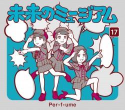 未来のミュージアム【初回盤】(c)Fujiko-Pro, Shogakukan, TV-Asahi, Shin-ei, and ADK 2013