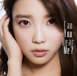 Can You Hear Me?【通常盤】
