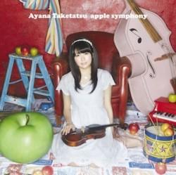 apple symphony【スペシャル盤】