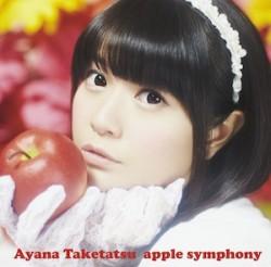 apple symphony【初回盤】
