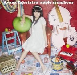 apple symphony【通常盤】