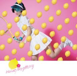 ハナエ『超ポップでキュートな新曲と彼女の魅力に迫る!!』