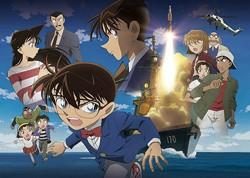『名探偵コナン 絶海の探偵』(33〜35億円)