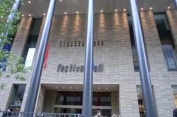 大阪フェスティバルホール正面玄関