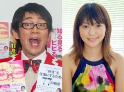 ビビる大木&AKINA夫妻結婚はAKINAの逆プロポーズで