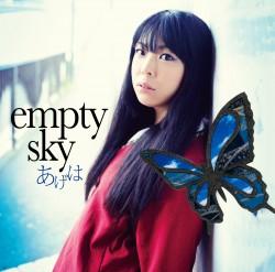 empty skyのシングル「あげは」