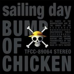 劇場版『ONE PIECE』の主題歌に起用された「sailing day」
