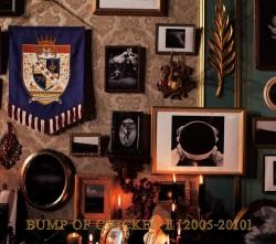 『BUMP OF CHICKEN II[2005-2010]』