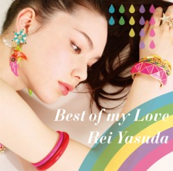 「Best of my Love」【通常盤】
