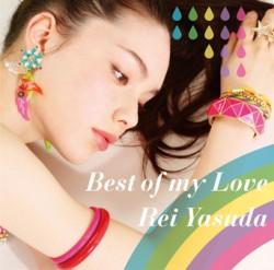 「Best of my Love」【通常盤】