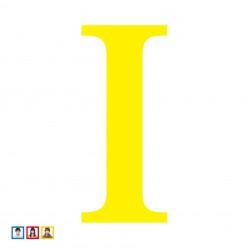 アルバム『I』