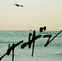 サザンオールスターズ復活&35周年記念企画『新曲に込められた想いを紐解く! ファンに聞いた☆サザンの好きな曲ランキングも』