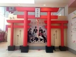 期間限定でオープンした恋音神社
