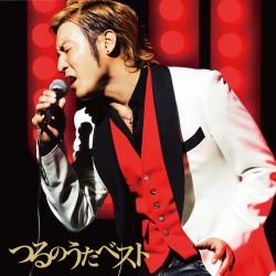 つるのうたベスト【CD+DVD】